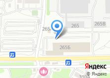 Компания «Армавилис» на карте