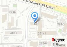 Компания «Облкоммунэнерго ОГУЭП» на карте