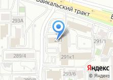 Компания «Мировые судьи Октябрьского округа г. Иркутска» на карте