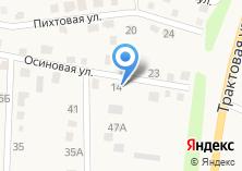 Компания «Свой Дом» на карте