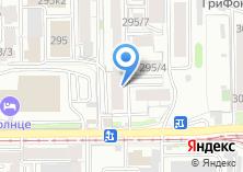 Компания «ГИДРОБИОКС» на карте
