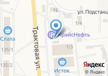 Компания «Центр Недвижимости Хомутово» на карте