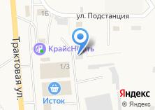 Компания «Стрим» на карте