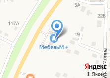 Компания «МебельМ +» на карте