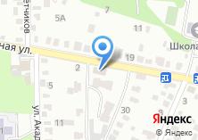 Компания «Cars» на карте