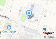 Компания «Строящийся жилой дом по ул. Чапаева (Хомутово)» на карте