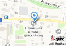 Компания «Начальная школа-детский сад» на карте