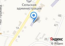 Компания «Хомутово» на карте