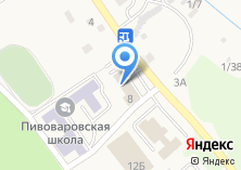 Компания «Янта» на карте