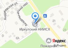 Компания «НИИСХ» на карте
