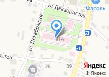 Компания «Участковая больница» на карте