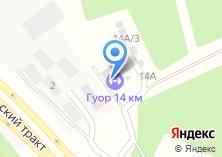 Компания «Байкал Севан» на карте