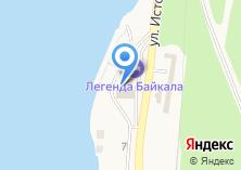 Компания «Легенда Байкала» на карте
