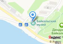 Компания «Байкальский лимнологический музей» на карте