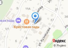 Компания «Байкальский музей самоцветов» на карте