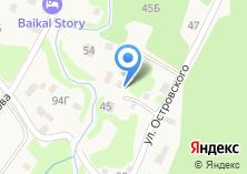 Компания «Театр авторской песни на Байкале» на карте