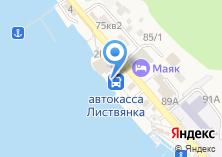Компания «Сарма» на карте