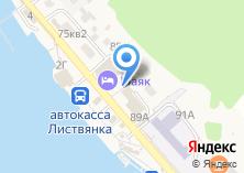Компания «Администрация Листвянского муниципального образования Иркутской области» на карте