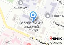Компания «Забайкальский аграрный институт» на карте