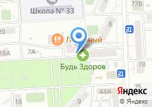 Компания «СВ-Ломбард» на карте