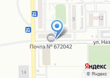 Компания «Почтовое отделение №42» на карте