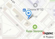Компания «Microзайм» на карте
