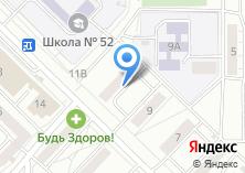 Компания «Авиценна» на карте