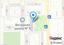 Компания «Забайкальский краевой центр физической культуры и спорта» на карте