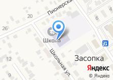 Компания «Кенон - Автосервис» на карте