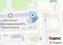 Компания «Забайкальский институт железнодорожного транспорта» на карте