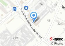 Компания «Профессионал» на карте