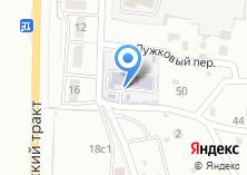 Компания «Детский сад №36» на карте
