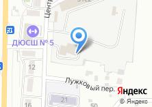 Компания «Ремонтно-производственное предприятие» на карте