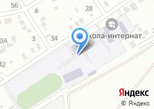 Компания «Кадетская школа-интернат Забайкальского края» на карте