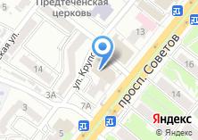 Компания «Наш» на карте