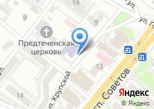 Компания «Детская школа искусств им. Н.П. Будашкина» на карте