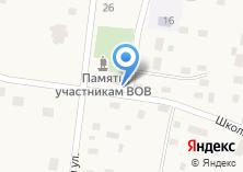 Компания «У Дугаровны» на карте