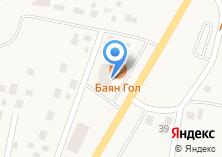 Компания «Баян-Гол» на карте