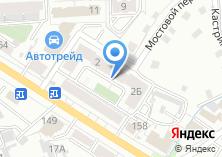 Компания «Визит» на карте