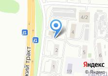 Компания «Арамо» на карте