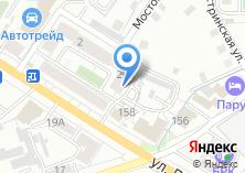 Компания «Автоточка» на карте