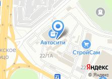 Компания «ФИАТ АВТО» на карте