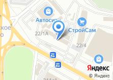 Компания «Смоленский торговая сеть» на карте