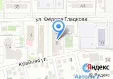 Компания «Алкомаркет» на карте