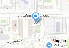 Компания «БурятАвтозапчасть» на карте