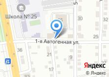 Компания «Забайкальская Военно-Мемориальная компания» на карте