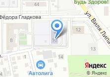 Компания «Детский сад №51» на карте