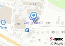 Компания «Солнечная» на карте