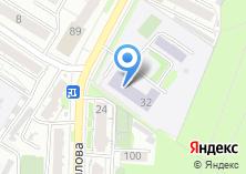 Компания «Центр образования для детей-инвалидов Забайкальского края» на карте