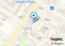 Компания «Верона» на карте